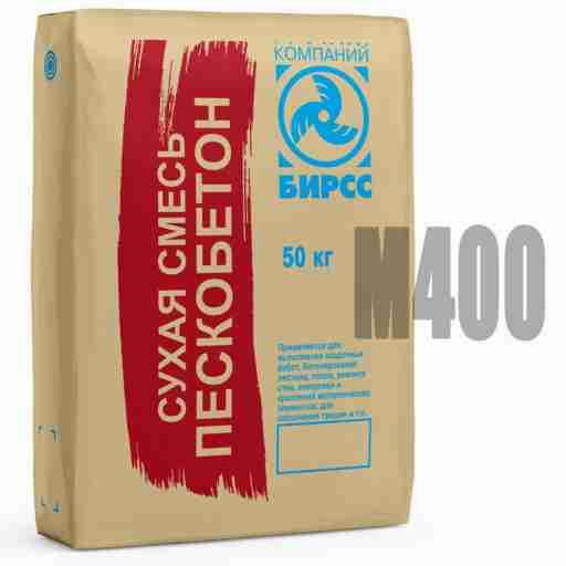 пескобетон М400 высокопрочный