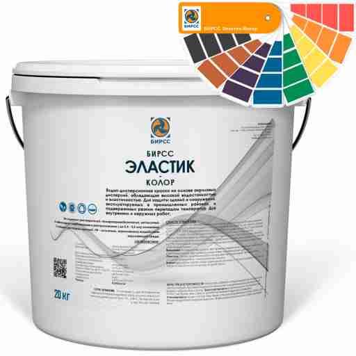 краска водостойкая для наружных работ бетону