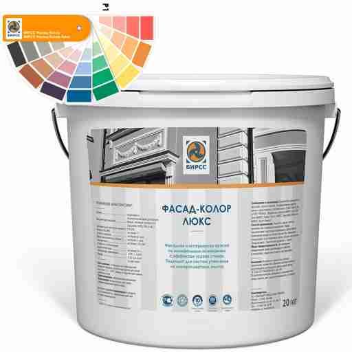 Краска водно-дисперсионная фасадная цвета Р1