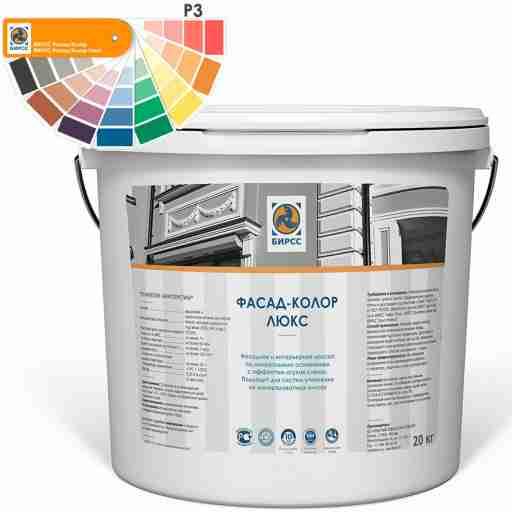 Краска водно-дисперсионная фасадная цвета Р3