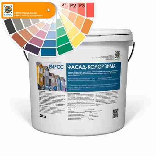 Фасадная краска по кирпичу для наружных работ