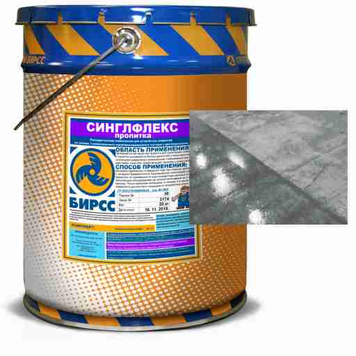 Полиуретановыми формами для бетона купить купить лестничные марши из бетона