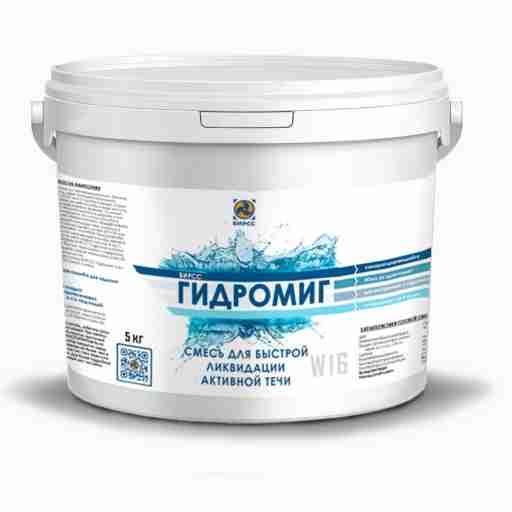 Купить гидропломба для заделки течей в бетоне купить сульфатостойкий бетон применение